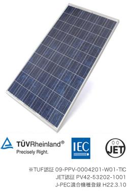 東和の太陽光発電システム SUNTA(さん太)の特徴